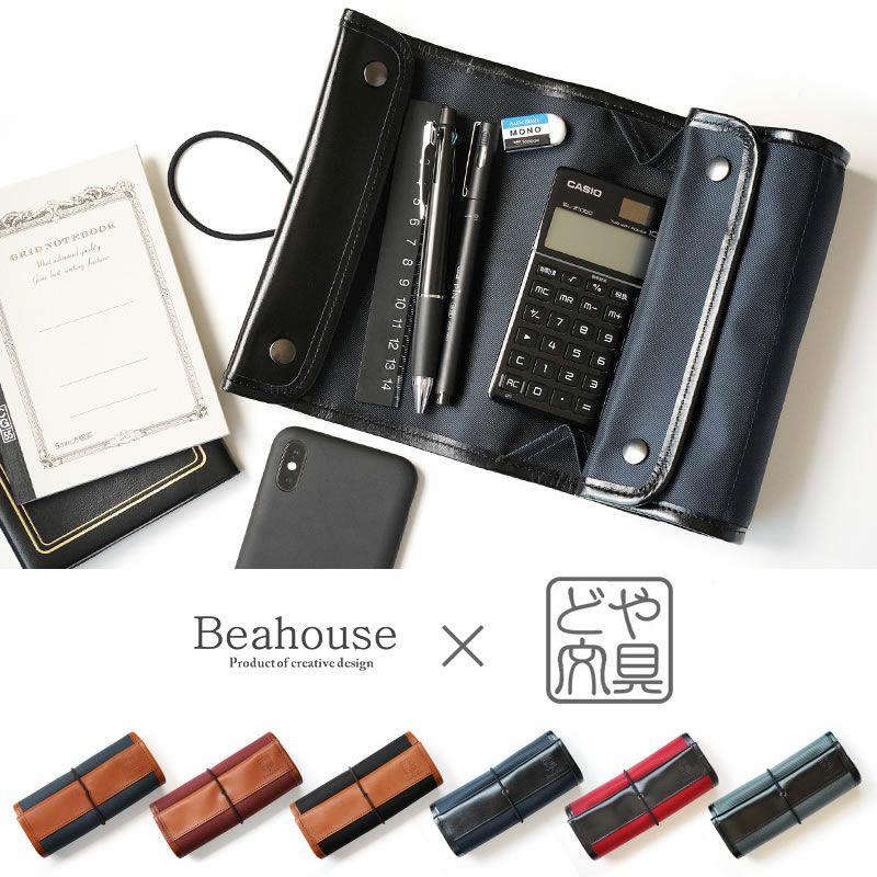 『どや文具ペンケース』 革 筆箱 ふでばこ 日本製