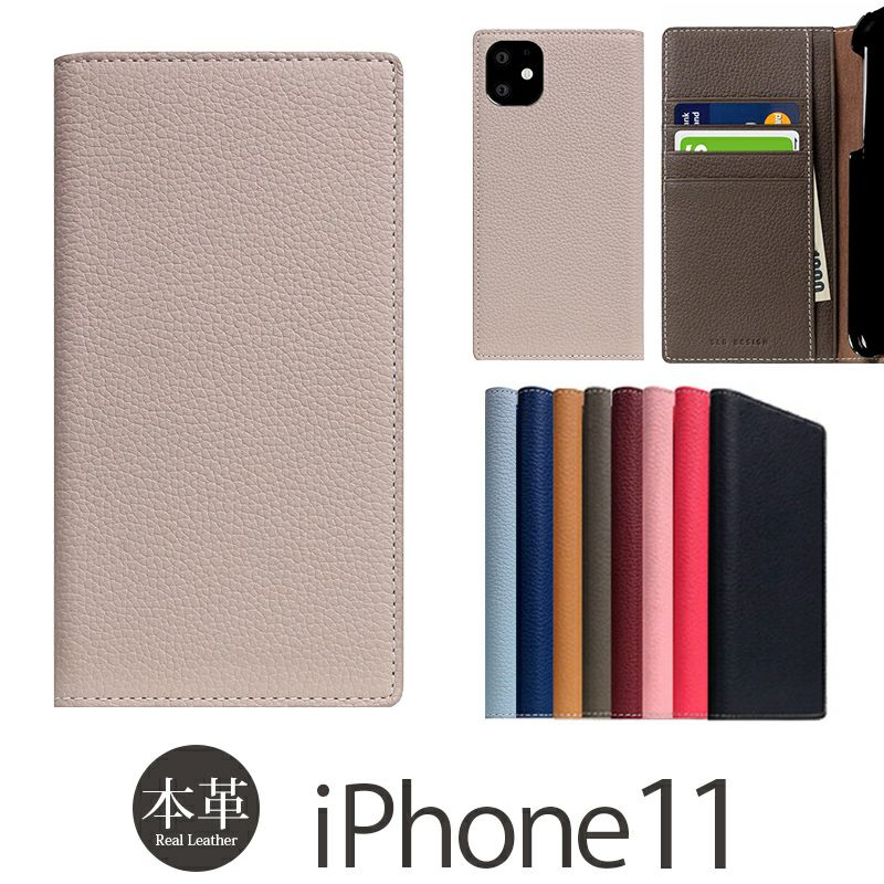 『SLG Design Full Grain Leather Case』 iPhone 11 ケース 手帳型 本革 レザー