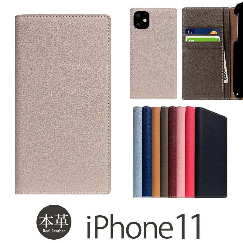iPhone 11 ケース 本革ケースの人気ランキング 2位  『SLG Design Full Grain Leather Case』 iPhone 11 ケース 手帳型 本革 レザー