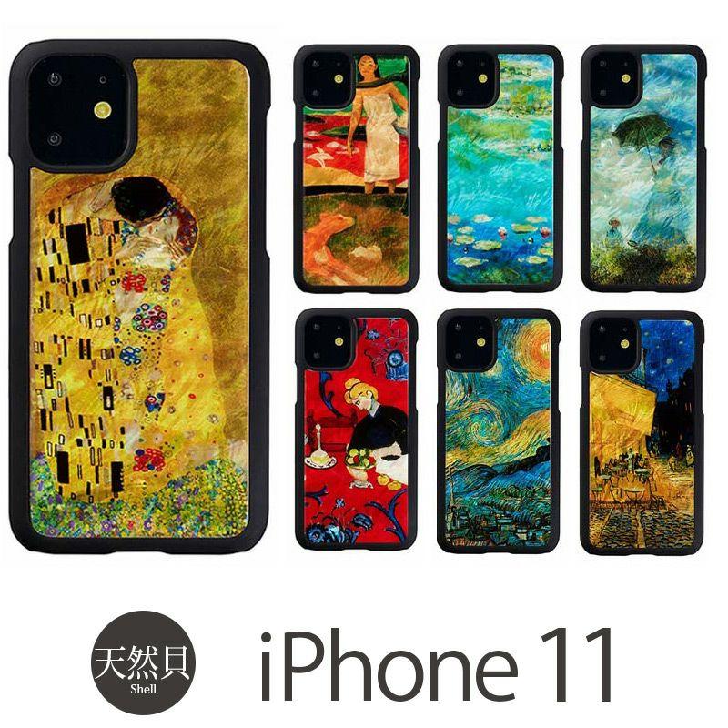 iPhone 11 背面ケース・カバー 売上 ランキング 4位          『ikins アイキンス 天然貝 ケース』 iPhone 11 ケース 貝殻 名画 シリーズ