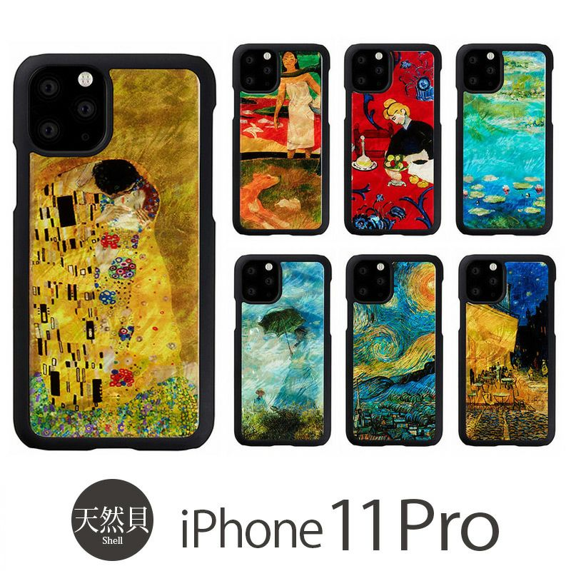 iPhone 11 Pro 背面 ケース・カバー 売上 ランキング 2位             『ikins アイキンス 天然貝 ケース』 iPhone 11 Pro ケース 貝殻 名画シリーズ
