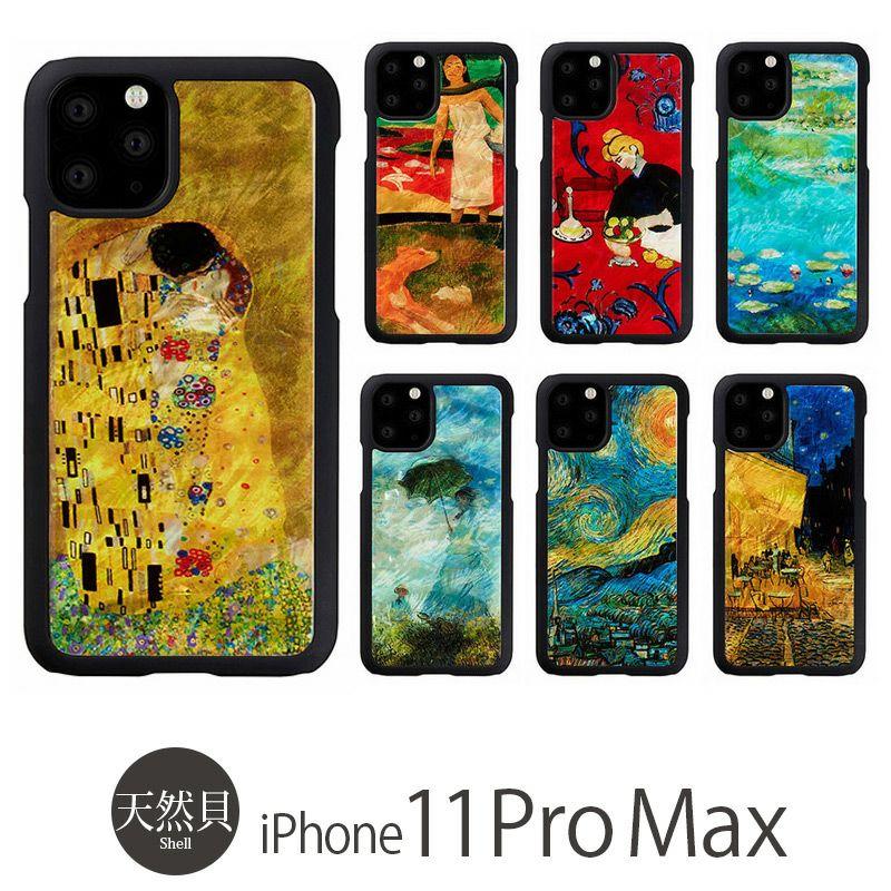 iPhone 11 Pro Max 背面 ケース・カバー 売上 ランキング 3位          『ikins アイキンス 天然貝 ケース』 iPhone 11 Pro Max ケース 貝殻 名画シリーズ
