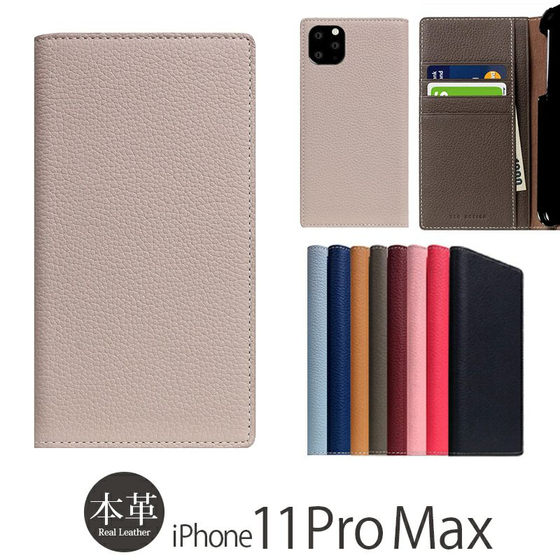 iPhone 11 Pro Max 手帳型 ケース 売上 ランキング 3位          SLG Design Full Grain Leather Case 手帳型 本革 フルグレイン レザー
