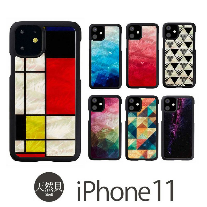 iPhone 11 ケース 貝殻 アイフォン 11 ブランド 背面 カバー 貝