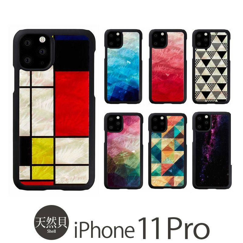 iPhone 11 Pro 背面ケース・カバー 売上 ランキング 1位              『ikins アイキンス 天然貝 ケース』 iPhone 11 Pro ケース 貝殻