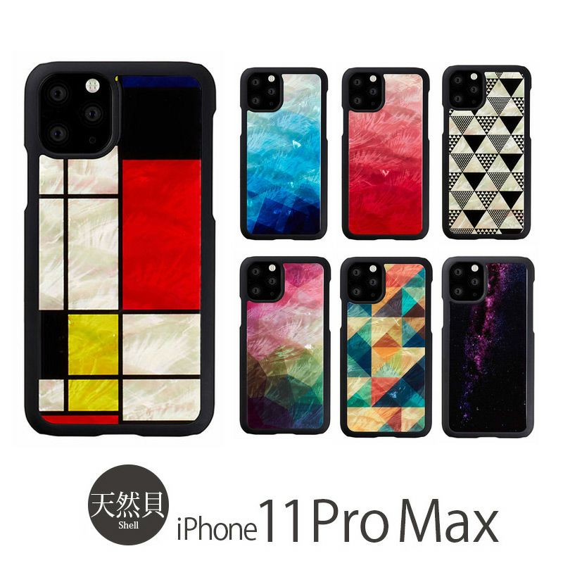 iPhone 11 Pro Max 背面 ケース・カバー 売上 ランキング 2位             『ikins アイキンス 天然貝 ケース』 iPhone 11 Pro Max ケース 貝殻