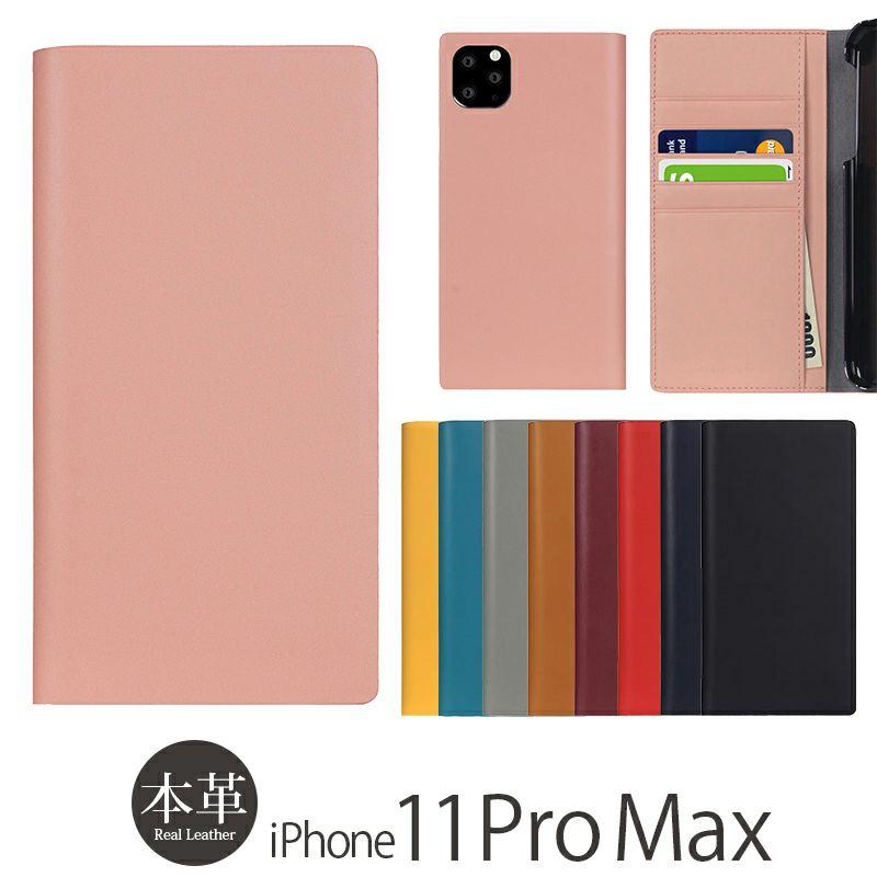 iPhone 11 Pro Max ケース 手帳型 本革 アイフォン ブランド