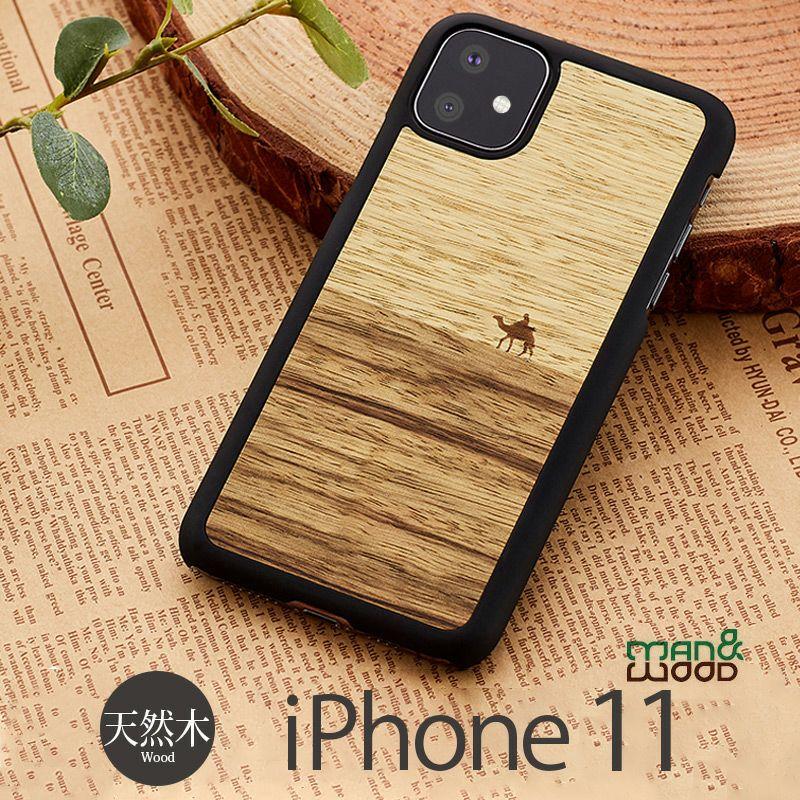 iPhone 11 天然木 ケース おすすめ 売上 ランキング 1位  『Man&Wood 天然木ケース』 iPhone 11 ケース 木製 ウッド 天然木