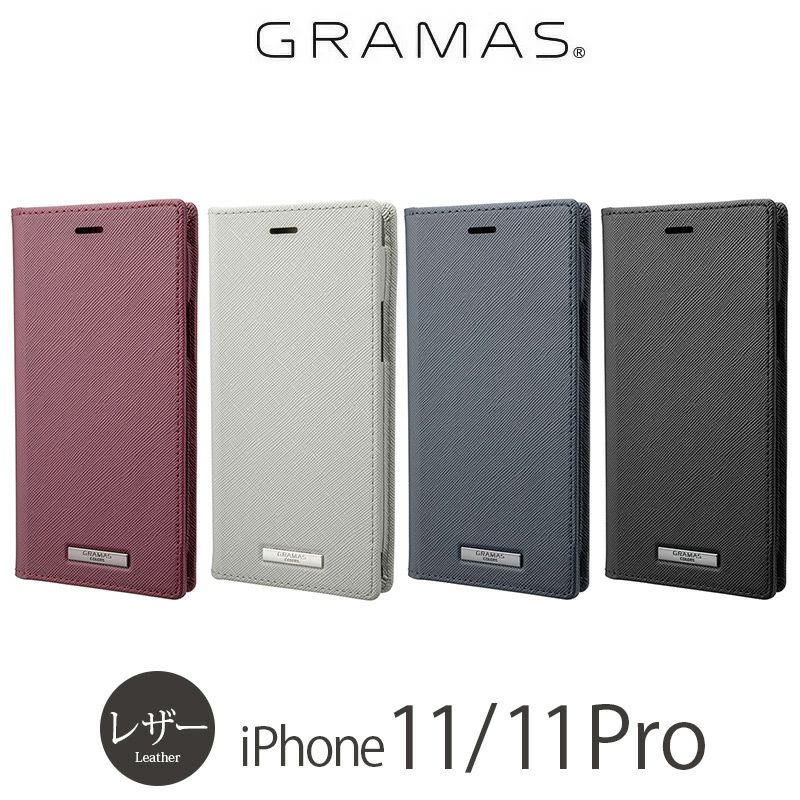 iPhone 11 Pro ケース 売上ランキング 2位        『GRAMAS COLORS EURO Passione PU Leather Book Case』 iPhone 11 / 11Pro ケース 手帳型 レザー
