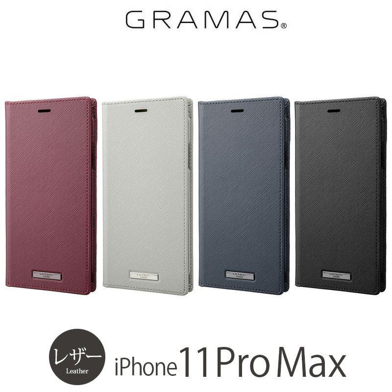 iPhone11 Pro Max レザー ケース 売上 ランキング 2位             『GRAMAS COLORS EURO Passione PU Leather Book Case』 iPhone 11 Pro Max ケース 手帳型 レザー