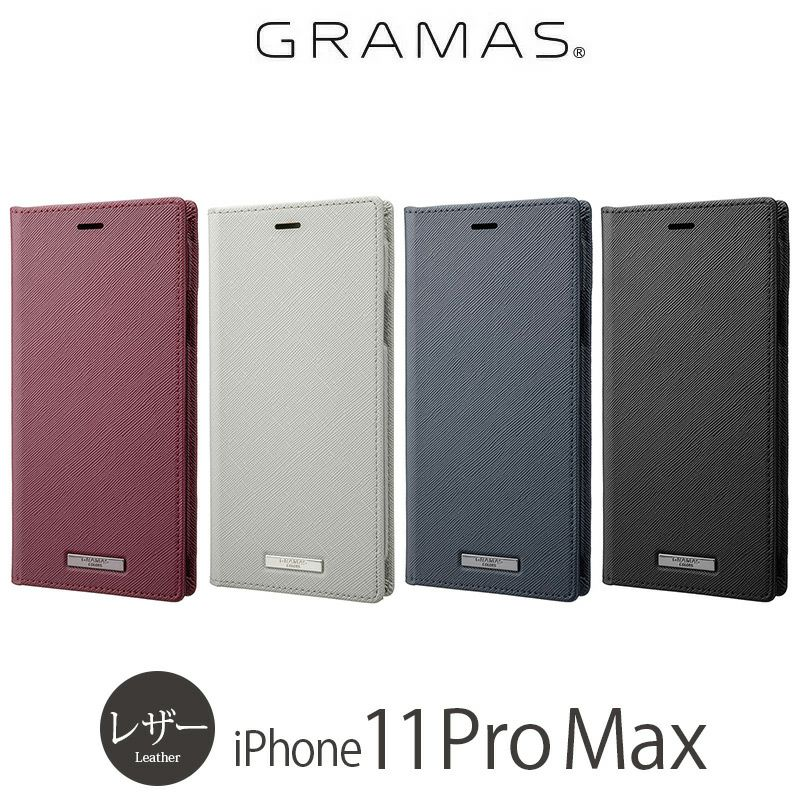 iPhone11 Pro Max レザー ケース 売上 ランキング 1位              『GRAMAS COLORS EURO Passione PU Leather Book Case』 iPhone 11 Pro Max ケース 手帳型 レザー