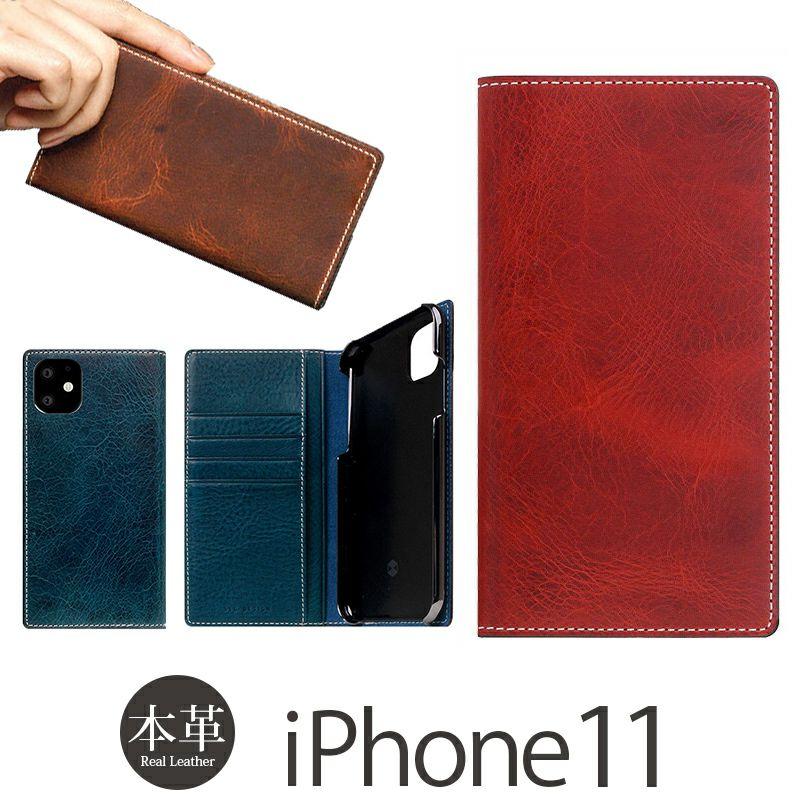 iPhone 11 ケース 本革ケースの人気ランキング 3位  『SLG Design Badalassi Wax Case』 iPhone 11 ケース 手帳型 本革 レザー