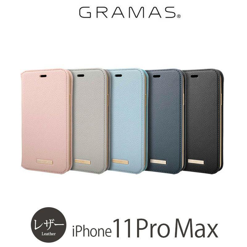 "iPhone11 Pro Max レザー ケース 売上 ランキング 2位             『GRAMAS COLORS ""Shrink"" PU Leather Book Case』 iPhone 11 Pro Max ケース 手帳型 レザー"