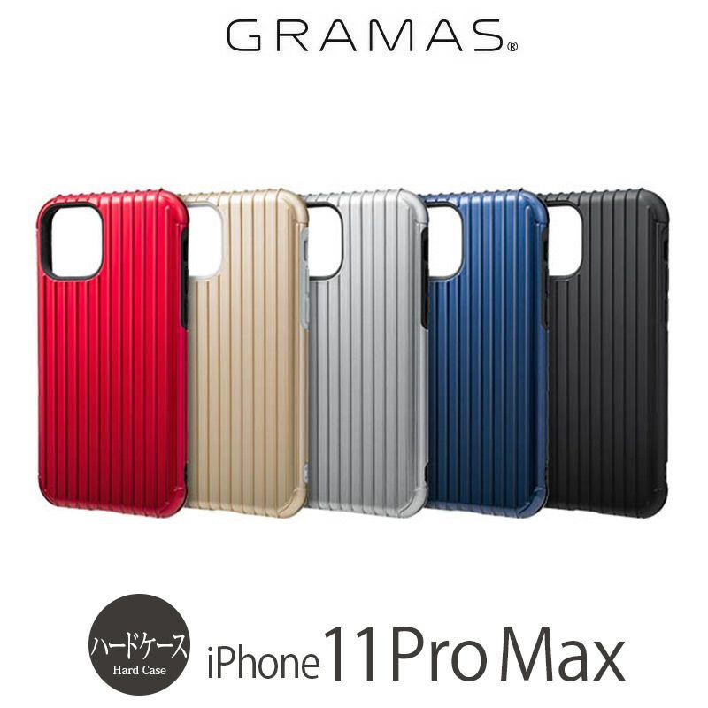 iPhone 11 Pro Max 背面 ケース・カバー 売上 ランキング 1位              『GRAMAS COLORS Rib Hybrid Shell Case』 iPhone 11 Pro Max ケース 衝撃吸収
