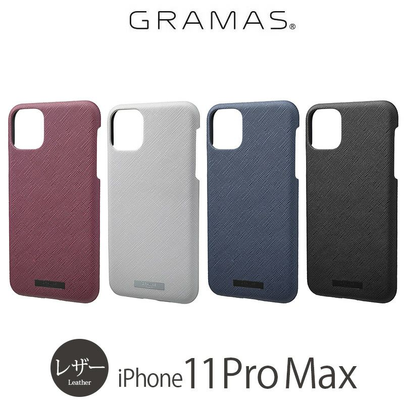 iPhone11 Pro Max レザー ケース 売上 ランキング 3位             『GRAMAS COLORS EURO Passione PU Leather Shell Case』 iPhone 11 Pro Max ケース レザー