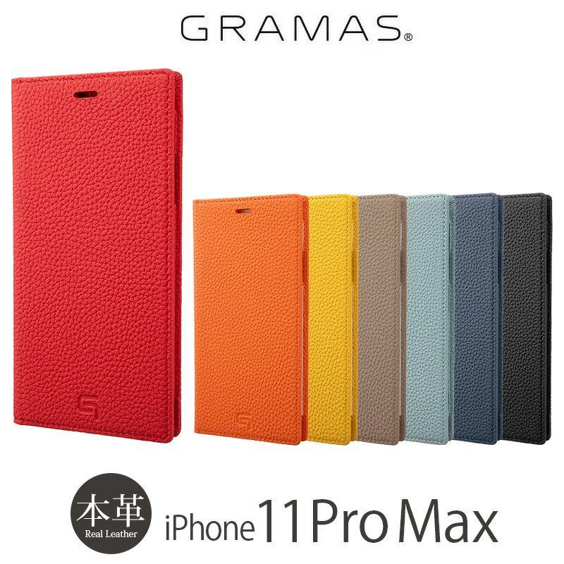 iPhone 11 Pro Max ケース おすすめ ランキング 3位          『GRAMAS Shrunken-calf Leather Book Case』 iPhone 11 Pro Max ケース 手帳型 本革 レザー
