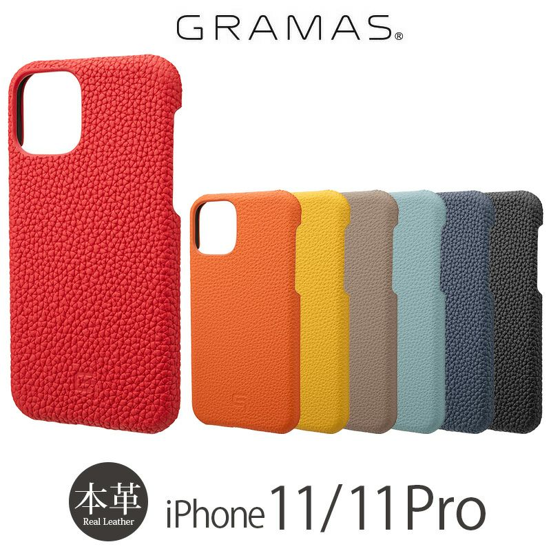 iPhone 11 本革 レザー ケース 売上 ランキング 4位          『GRAMAS Shrunken-calf Leather Shell Case』 iPhone 11 / 11Pro ケース 本革 レザー