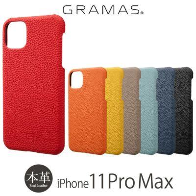 iPhone 11 Pro Max 本革 レザー ケース 売上 ランキング 5位          『GRAMAS Shrunken-calf Leather Shell Case』 iPhone 11 Pro Max ケース 本革 レザー
