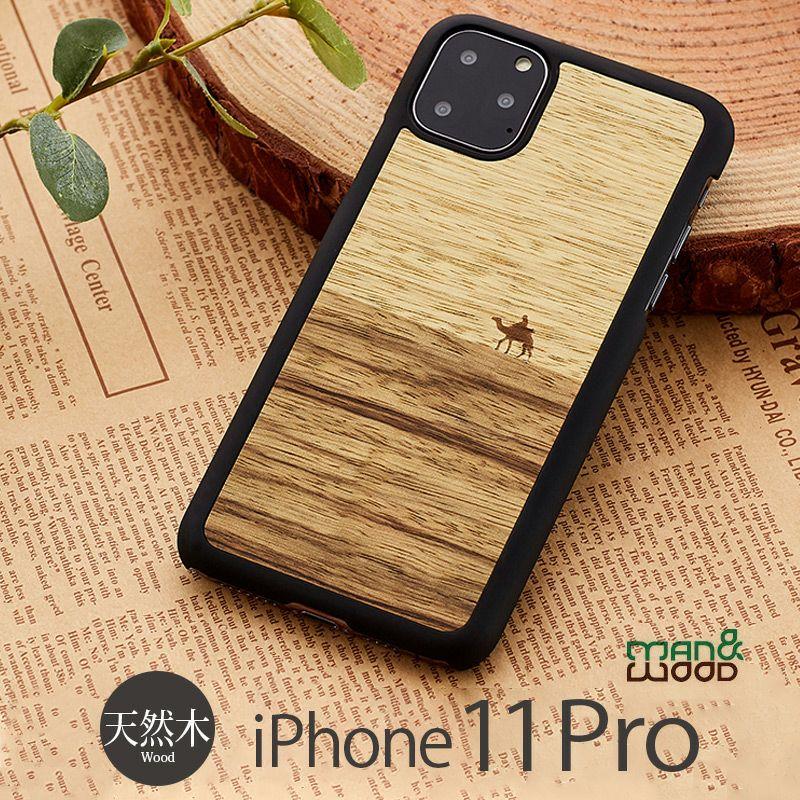 iPhone 11 Pro 天然木 ケース 売上 ランキング 2位             『Man&Wood 天然木ケース Terra』 iPhone 11 Pro ケース 木製 ウッド 天然木