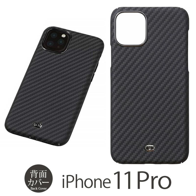 iPhone 11 Pro 背面ケース・カバー 売上 ランキング 3位          『Deff Ultra Slim & Light Case DURO』 iPhone 11 Pro ケース 超軽量 ケブラー 薄い