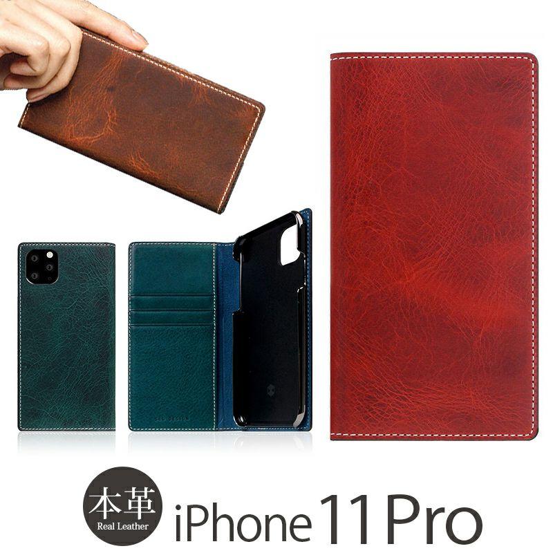 iPhone 11 Pro ケース 本革 レザー 選び方              SLG Design Badalassi Wax Case 手帳型 本革 レザー バダラッシ
