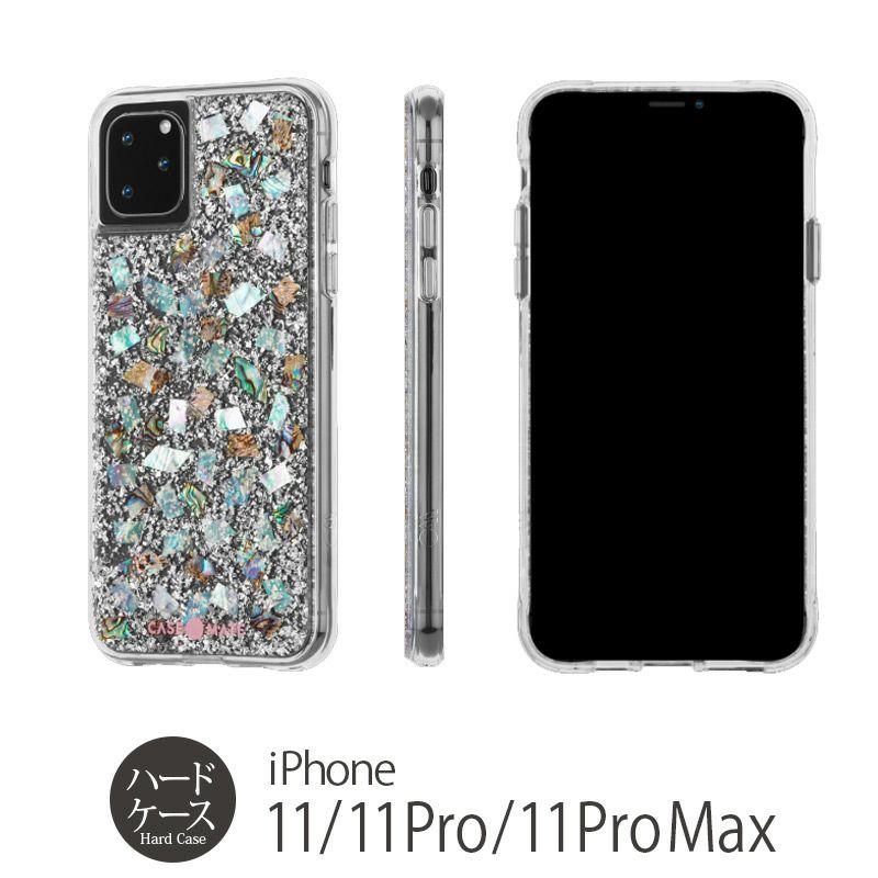 iPhone 11 Pro Max ケース メンズ・レディース 売上 ランキング 1位             『Case-Mate Karat Pearl』 iPhone 11 / 11Pro / 11 Pro Max ケース キラキラ