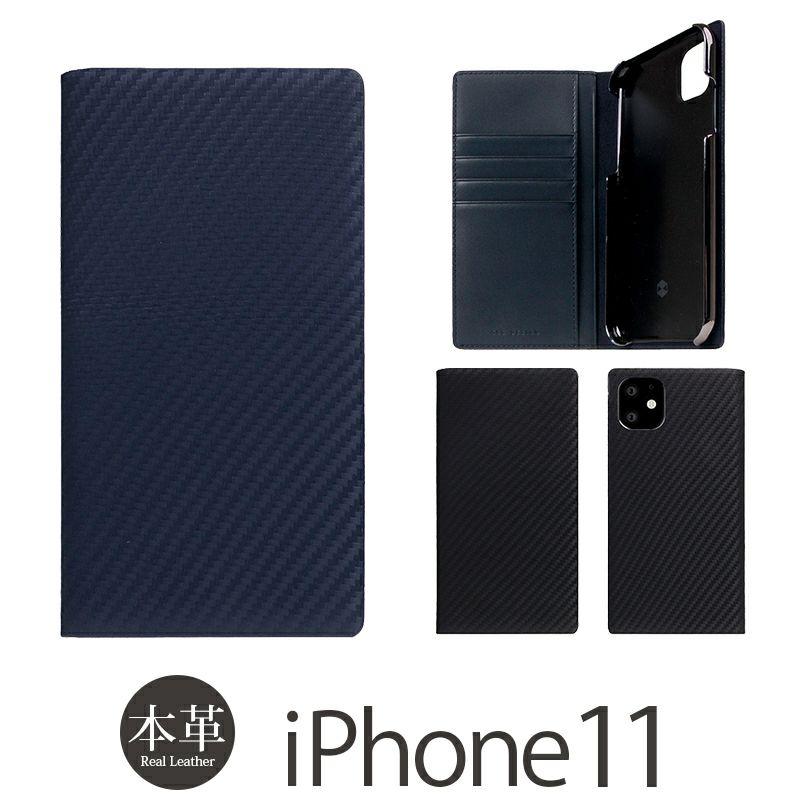 iPhone 11 ケース 本革 レザー 手帳型 選び方               SLG Design Carbon Leather Case 本革 手帳型 カーボンレザー レザー
