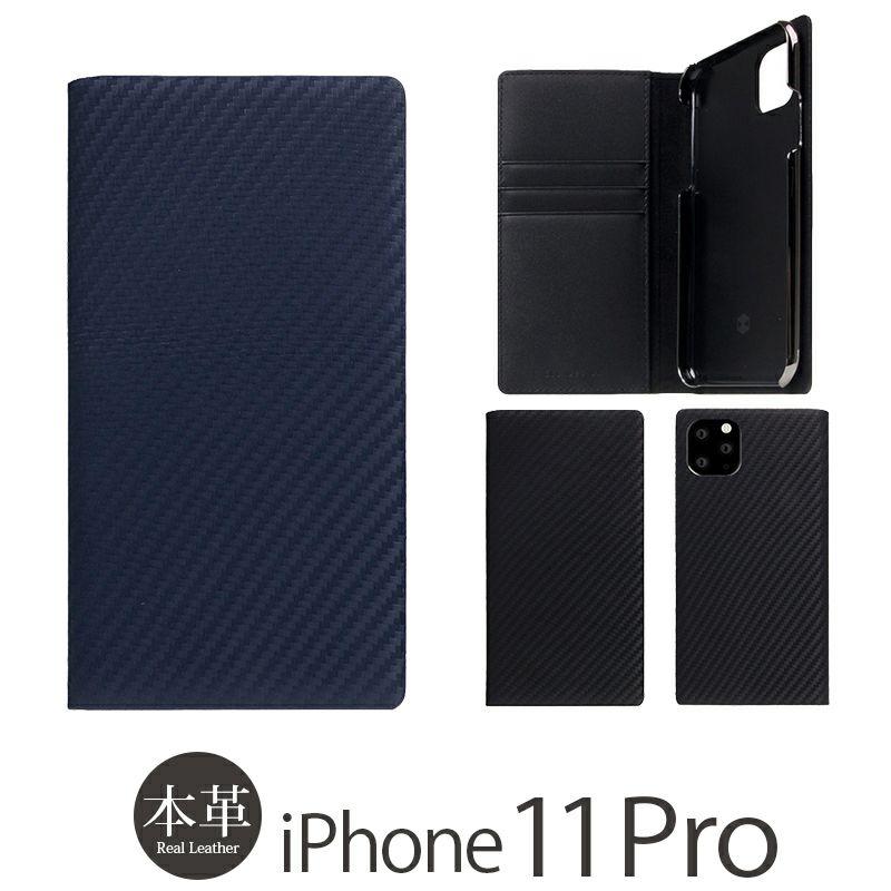iPhone 11 Pro 本革 レザー ケース 売上 ランキング 3位          『SLG Design Carbon Leather Case』 iPhone 11 Pro ケース 手帳型 本革 レザー