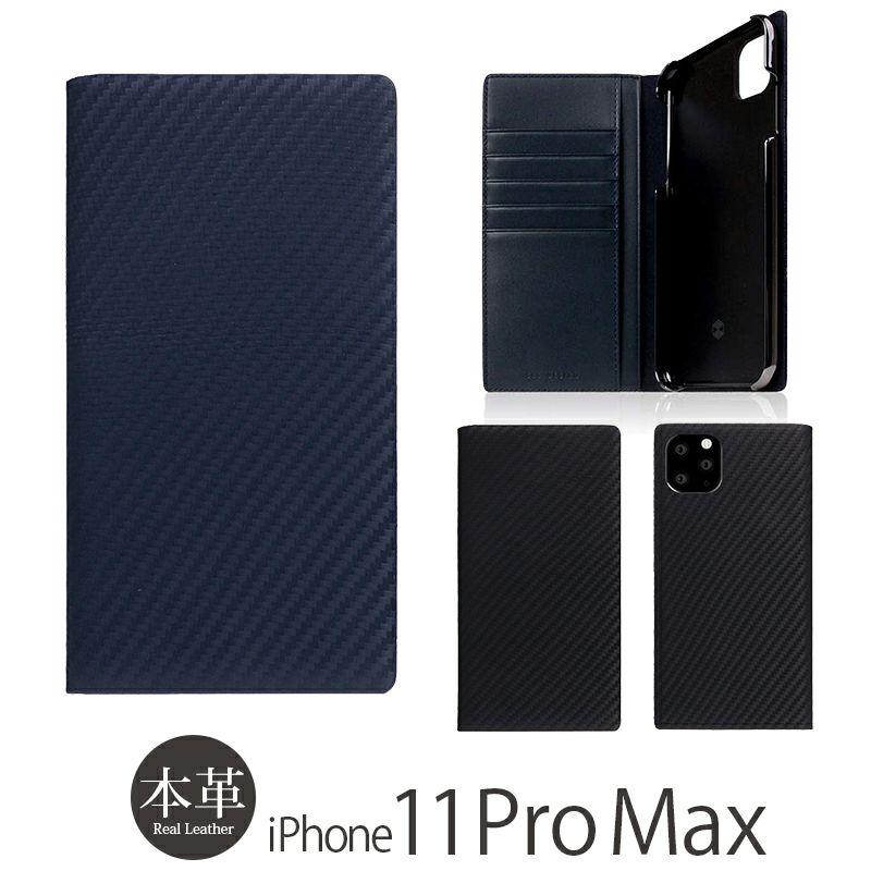 iPhone 11 Pro Max 手帳型 ケース 売上 ランキング 2位             SLG Design Carbon Leather Case iPhone 11 Pro Max ケース 手帳型 本革 レザー 手帳型