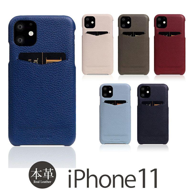iPhone 11 ケース 本革 アイフォン 11 ブランド 背面 カバー 皮