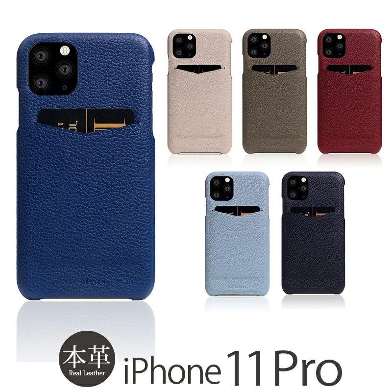 iPhone 11 Pro ケース 本革 アイフォン 11 Pro ブランド 背面 皮