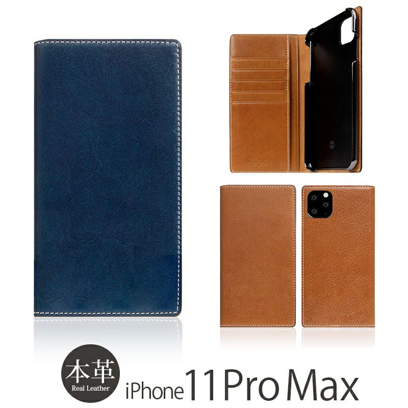 iPhone 11 Pro Max ケース 本革ケースの人気ランキング 1位  『SLG Design Tamponata Leather case』 iPhone 11 Pro Max ケース 手帳型 本革 レザー