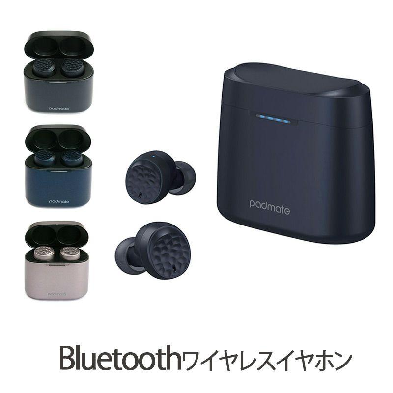 『完全ワイヤレスイヤホン Tempo T5 Plus 』 Bluetooth ハンズフリー イヤホン