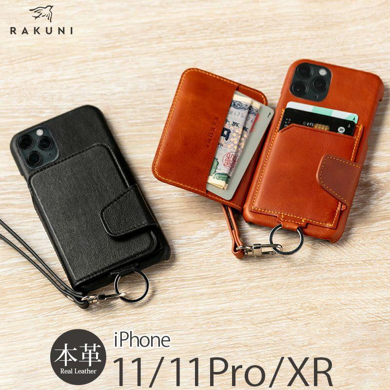 iPhone 11 / 11Pro / XR ケース 手帳型 本革 アイフォン