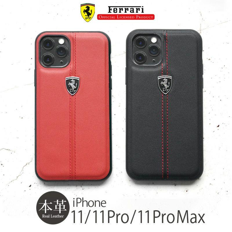 iPhone 11 Pro Max ケース おすすめ ランキング 4位          『CG MOBILE FERRARI 本革 ハードケース』 iPhone 11 Pro Max ケース 本革 レザー