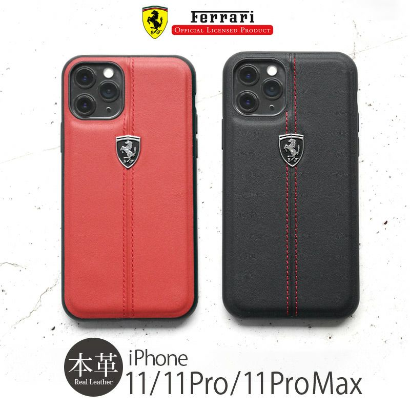 iPhone 11 / 11Pro / 11 Pro Max ケース ハードカバー 本革