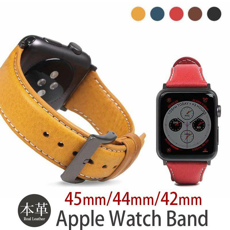 Apple Watch バンド 本革 レザー 選び方  ミネルバボックス レザー 本革   『SLG Design Apple Watch バンド Italian Minerva Box Leather』42mm 44mm 用
