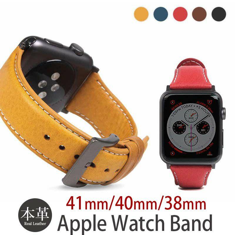 Apple Watch バンド 本革 レザー 選び方 ミネルバボックス レザー 本革              『SLG Design Apple Watch バンド Italian Minerva Box Leather』38mm 40mm 用