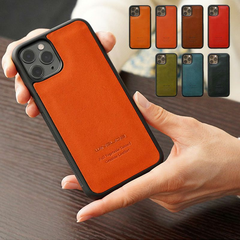 iPhone 11 / 11Pro / 11 Pro Max ケース 本革 背面 カバー