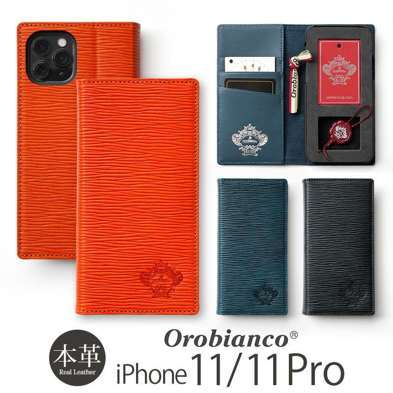 """Orobianco オロビアンコ iPhone ケース 売上 ランキング 1位              『Orobianco BOOK TYPE iPhone CASE """"Onda""""』 iPhone 11 / 11Pro ケース 手帳型 本革 レザー オロビアンコ"""