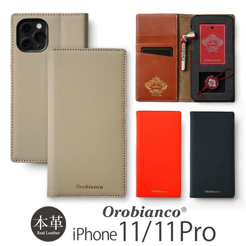 """Orobianco オロビアンコ iPhone ケース 売上 ランキング 3位             『Orobianco BOOK TYPE iPhone CASE """"Gomma""""』 iPhone 11 / 11Pro ケース 手帳型 本革 レザー オロビアンコ"""