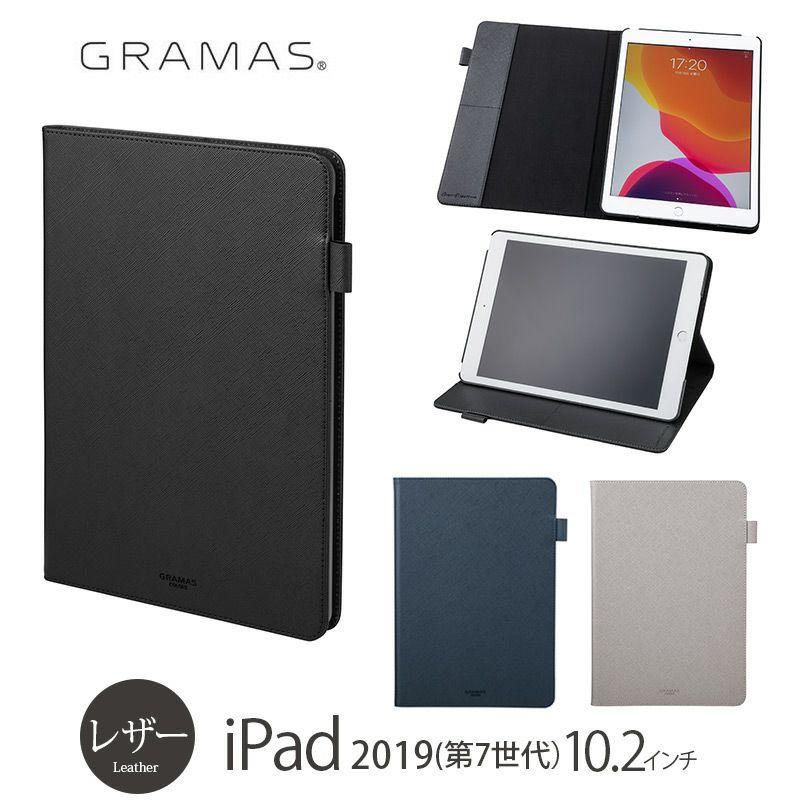 "iPad 2019 第7世代 ケース 売上 ランキング 1位              『GRAMAS COLORS ""EURO Passione"" PU Leather Book Case for iPad 7th Generation』 iPad 10.2インチ 2019年 第7世代モデル"