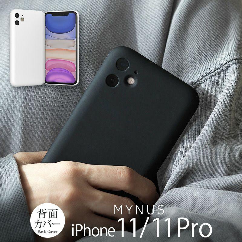 iPhone 11 背面 ケース・カバー 売上 ランキング 1位              『MYNUS iPhone CASE』 iPhone 11 / 11Pro ケース 日本製