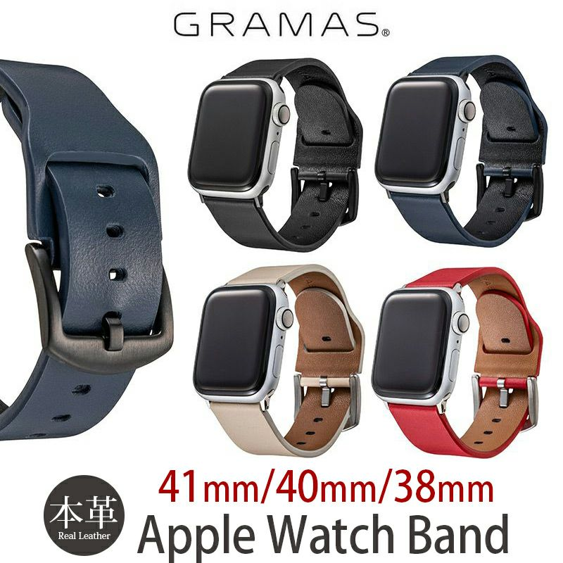 Apple Watch バンド 本革 アップル ウォッチ 40 / 38mm ベルト