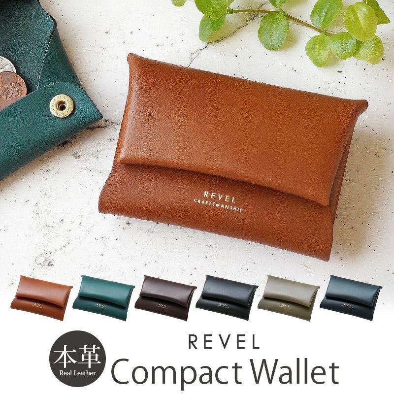 ミニ財布 本革 レザー 小さい財布 小銭入れ メンズ レディース