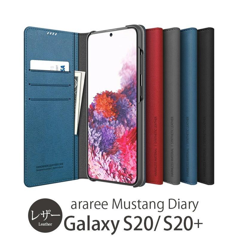Galaxy S20+ ケース 手帳型 ギャラクシーエス20+ カバー