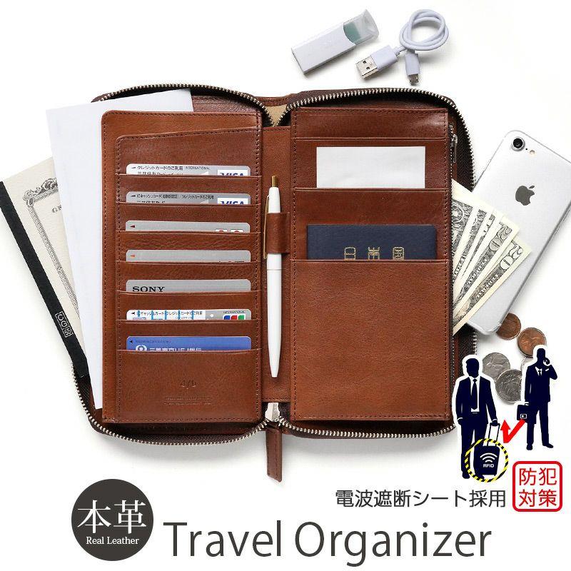 パスポートケース スキミング防止 本革 メンズ レディース