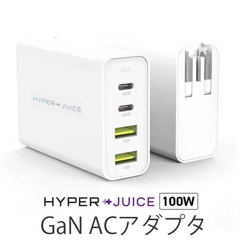 『HyperJuice GaN 100W Dual USB-C/USB-A ACアダプタ』 USB電源アダプター Macbook