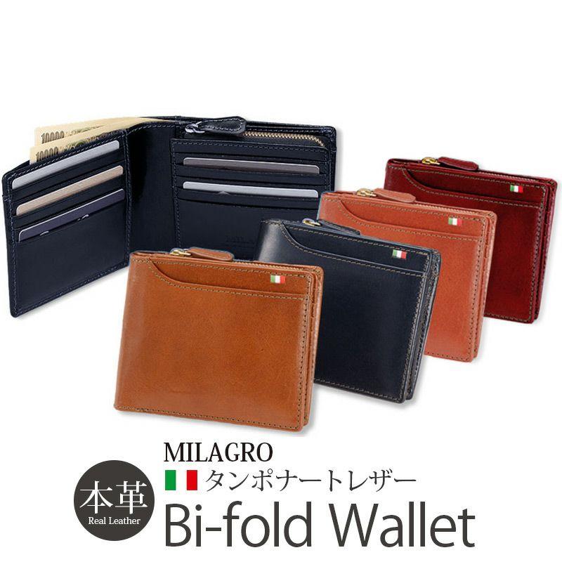 『MILAGRO イタリア製 ヌメ革 タンポナートレザーシリーズ 23ポケット 二つ折り財布 』