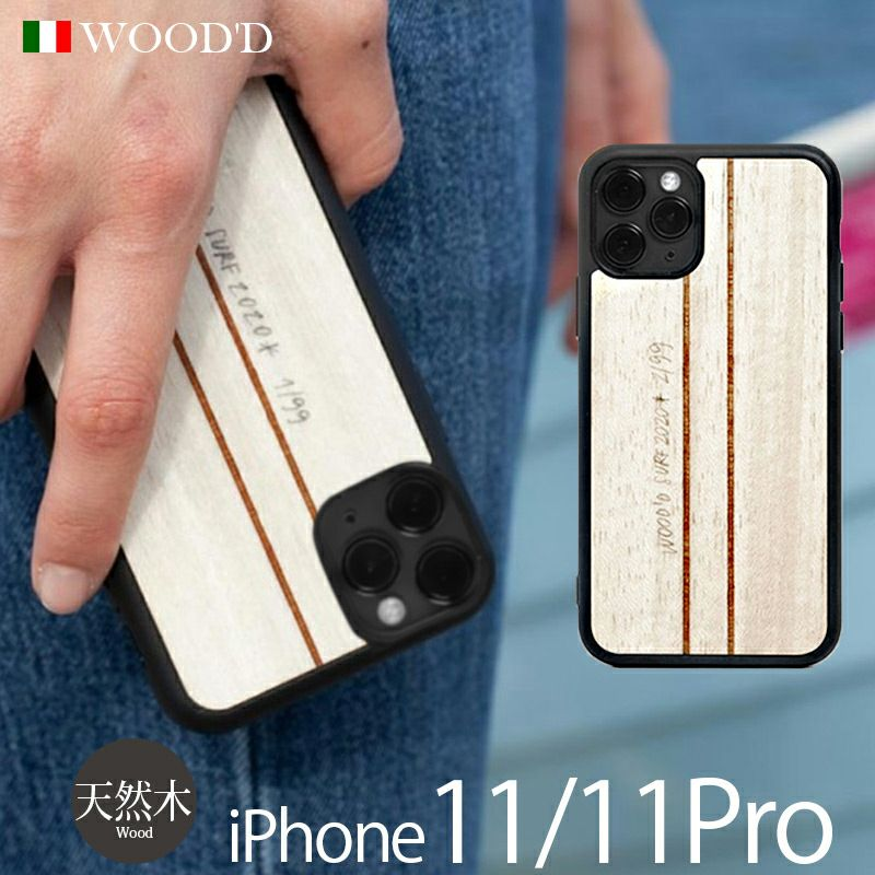 『Real Wood Snap-on Cover WOOD'D -SURF- 』 iPhone11Pro 木製ケース